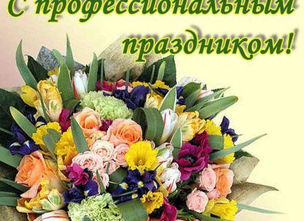 Коллектив Контрольно-счетной палаты поздравляет работников Департамента финансов администрации города Красноярска со 100-летним юбилеем