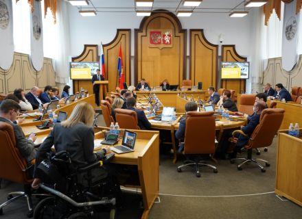 Председатель Контрольно-счетной палаты Алдашова Светлана Григорьевна приняла участие в заседании внеочередной сессии Красноярского городского Совета депутатов